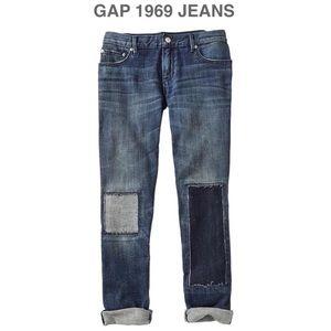GAP - Patch & Repair Sexy Boyfriend Jeans